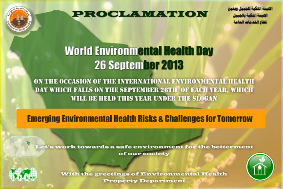 World Environmental Health Day 2013 Saudi Arabia